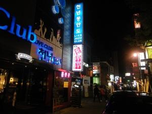 night life in seoul