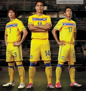 Thai football team in their yellow kits