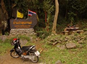 Cave near Nakhon Si Thammarat